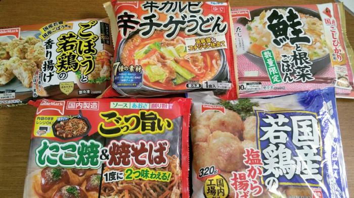 忙しいママの強い味方。本当に「使える」冷凍食品をレポート!の画像2