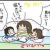 寝る前の「絵本」…ではなく、我が家ではこんな寝かしつけ方法が効果ありです。のタイトル画像