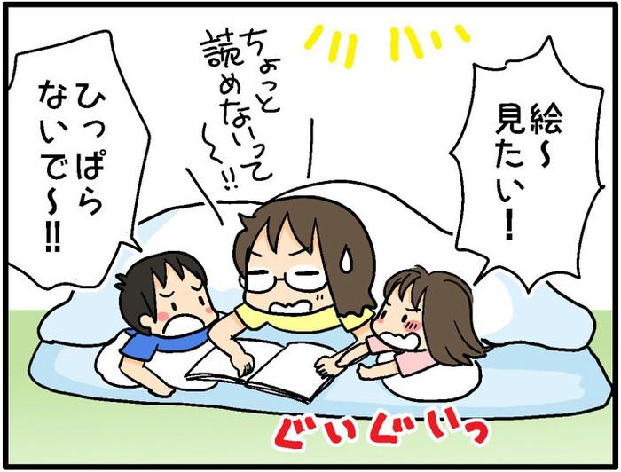 寝る前の「絵本」…ではなく、我が家ではこんな寝かしつけ方法が効果ありです。の画像1