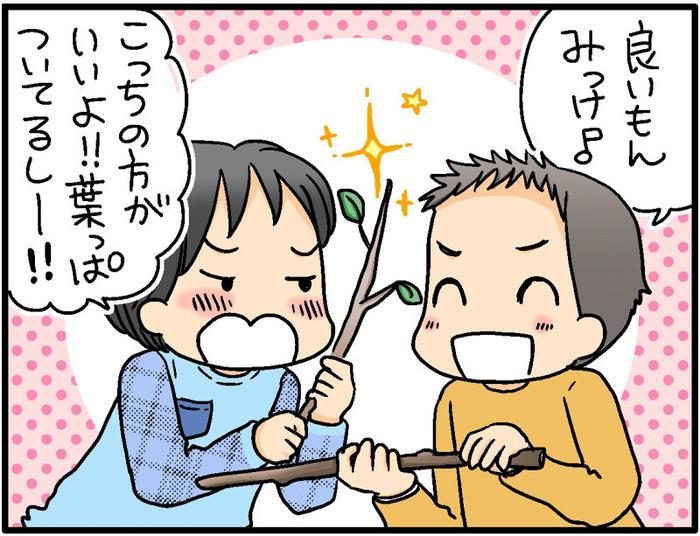 いきなりダースベーダー!?男子が棒を持ったら必ずすること10選の画像4