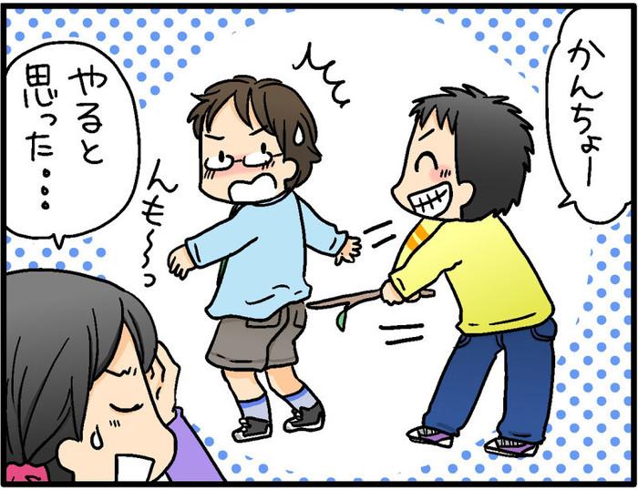 いきなりダースベーダー!?男子が棒を持ったら必ずすること10選の画像8