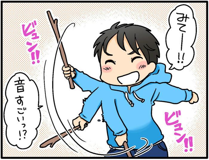 いきなりダースベーダー!?男子が棒を持ったら必ずすること10選の画像9