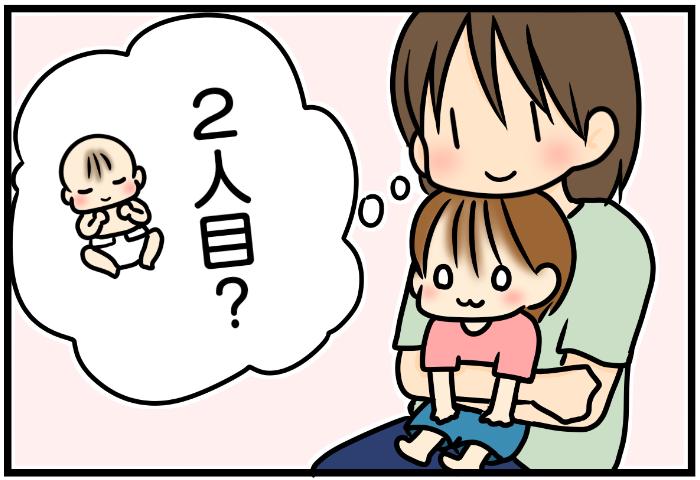 2人目出産!産前産後の一時保育ってどう使うの?保育士さんに聞いてみたの画像1