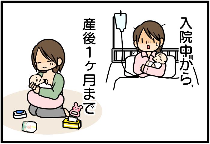 2人目出産!産前産後の一時保育ってどう使うの?保育士さんに聞いてみたの画像3