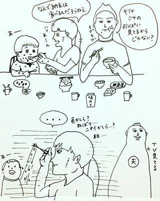 新テイスト現る!イラスト×ハッシュタグで魅せる、「misa」さんのインスタが人気!!の画像2