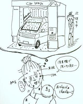 新テイスト現る!イラスト×ハッシュタグで魅せる、「misa」さんのインスタが人気!!の画像4