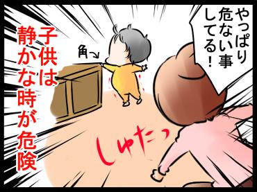 ママに求められる「反射神経」レベル高すぎ!?赤ちゃんに振り回され放題まとめの画像23