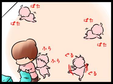 ママに求められる「反射神経」レベル高すぎ!?赤ちゃんに振り回され放題まとめの画像18