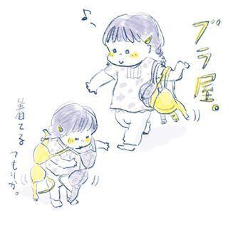 """1歳児の可愛さが""""ギュッ""""と詰まったイラストの数々。とにかく癒しパワーがすごいのです…の画像12"""