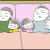 ちゃんと並んで寝ていたはずなのに…最終形態がとんでもないことに(笑)のタイトル画像