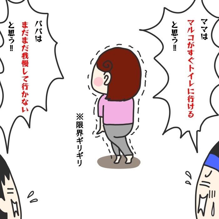 「ヤダ!」が劇的に減った!子どもが、自ら楽しくお片付けする声かけ方法を発見!の画像12