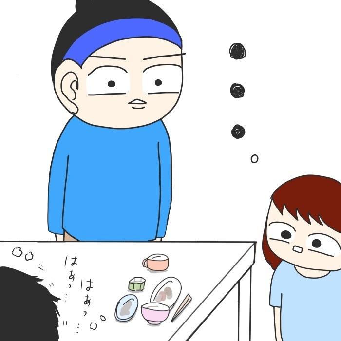 「ヤダ!」が劇的に減った!子どもが、自ら楽しくお片付けする声かけ方法を発見!の画像8