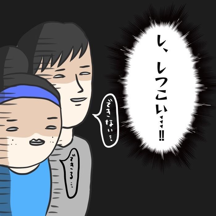 「ヤダ!」が劇的に減った!子どもが、自ら楽しくお片付けする声かけ方法を発見!の画像17