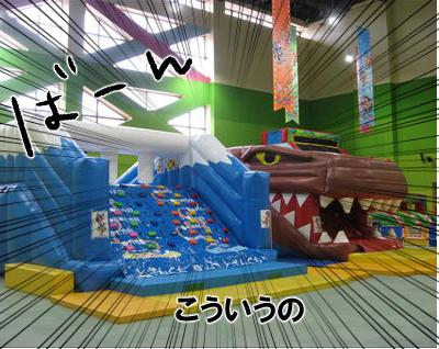 子どもたちが遊んでいる間にゆっくり…と期待して行ったキッズランドの結末の画像3