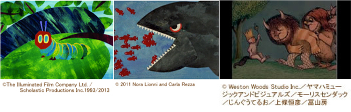 「リサとガスパール」も!100作品以上の絵本動画が楽しめる「絵本ナビプレミアムforスゴ得」とは?の画像4