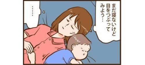 「これ絶対寝落ちするパターン(笑)」きっとあなたも経験しているシーン7連発!のタイトル画像
