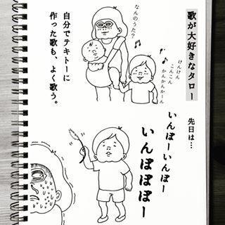 外出が恥ずかしい…!2歳男子『下ネタ全開』の毎日を描いた育児日記まとめの画像3
