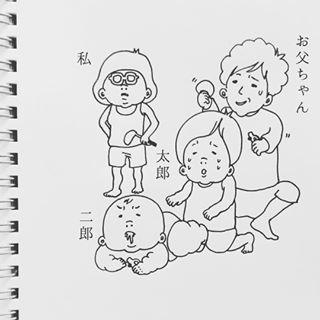 外出が恥ずかしい…!2歳男子『下ネタ全開』の毎日を描いた育児日記まとめの画像1