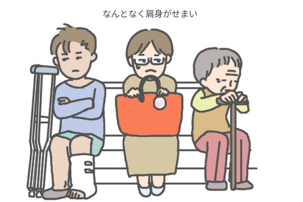 【実録】数字で見るマタニティマークの効果!実際どのくらい電車で席を譲ってもらえたのか?の画像6