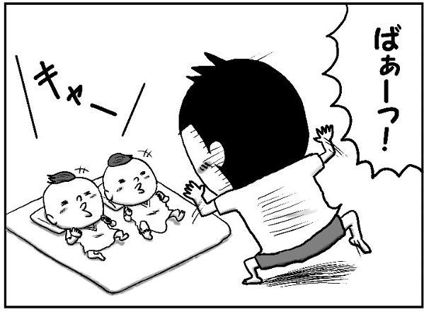 「父」の悲しき宿命!?「母」にはやっぱりかなわないのか?の画像3