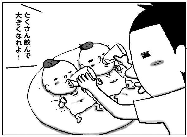「父」の悲しき宿命!?「母」にはやっぱりかなわないのか?の画像5