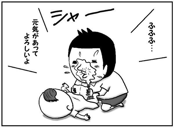 「父」の悲しき宿命!?「母」にはやっぱりかなわないのか?の画像7