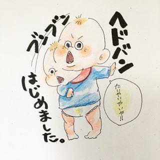 【毎月更新!】コノビーおすすめインスタまとめ10月編!!の画像3