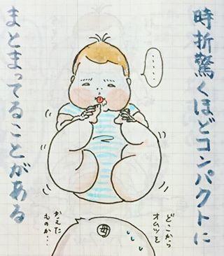 【毎月更新!】コノビーおすすめインスタまとめ10月編!!の画像8