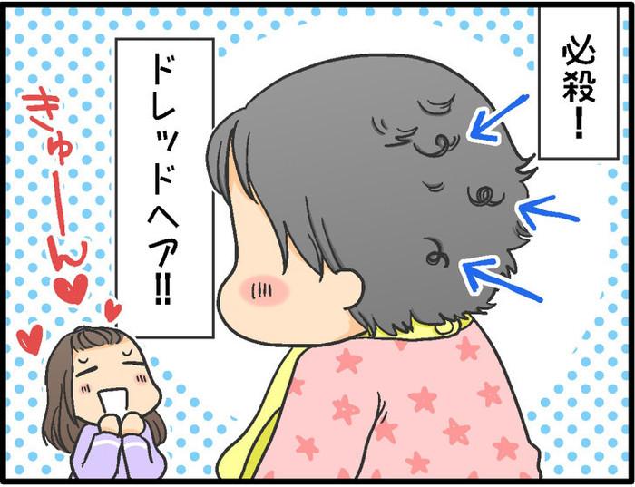 この表情に、母ちゃんメロメロ…!赤ちゃんの「愛されテク」5連発♡の画像1