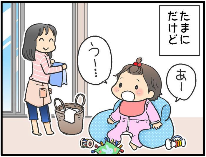 この表情に、母ちゃんメロメロ…!赤ちゃんの「愛されテク」5連発♡の画像9