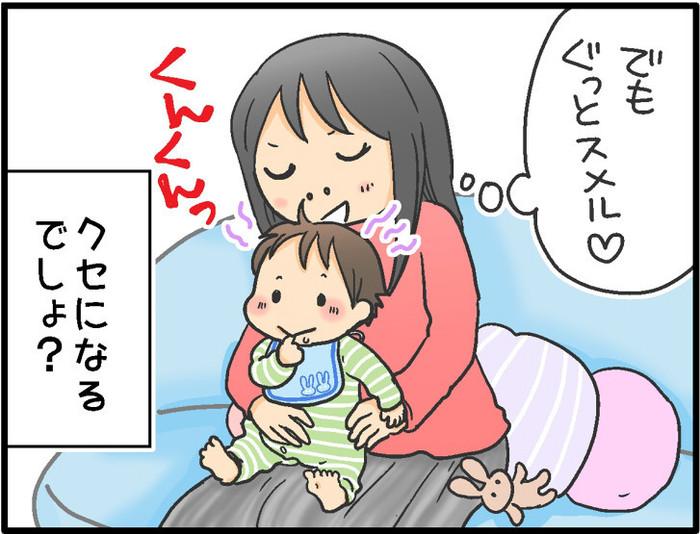 この表情に、母ちゃんメロメロ…!赤ちゃんの「愛されテク」5連発♡の画像8