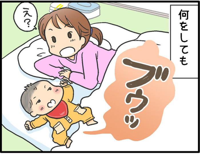 この表情に、母ちゃんメロメロ…!赤ちゃんの「愛されテク」5連発♡の画像2