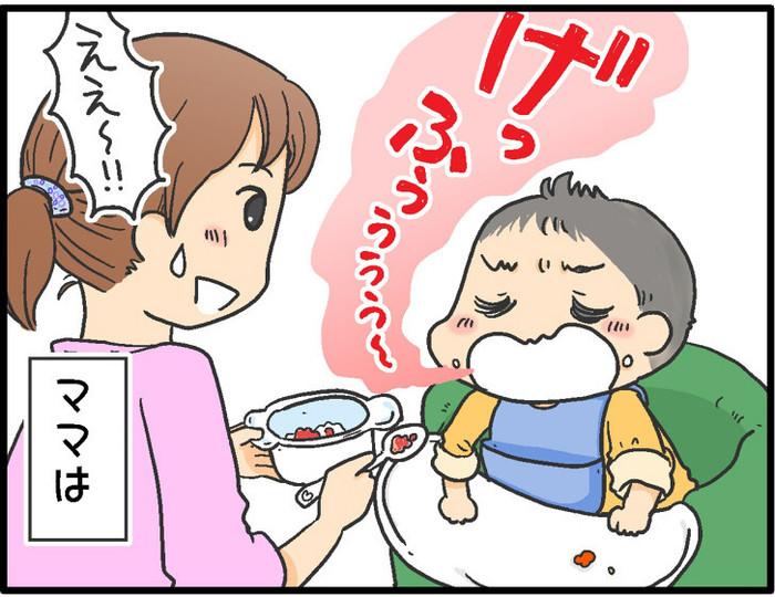 この表情に、母ちゃんメロメロ…!赤ちゃんの「愛されテク」5連発♡の画像3