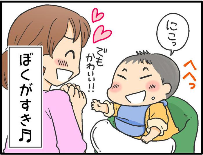 この表情に、母ちゃんメロメロ…!赤ちゃんの「愛されテク」5連発♡の画像4