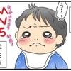 この表情に、母ちゃんメロメロ…!赤ちゃんの「愛されテク」5連発♡のタイトル画像
