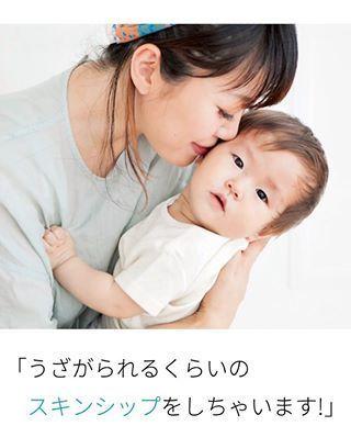 「#キミにいちばん」ママ・パパの思いが詰まったハッシュタグが愛される理由の画像4