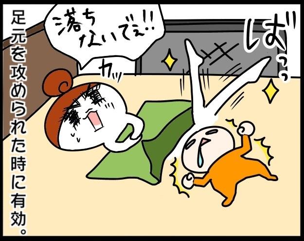 ベッドガードをしてても意味がない!そんなムスメの寝相との戦いで編み出した必殺技の画像7