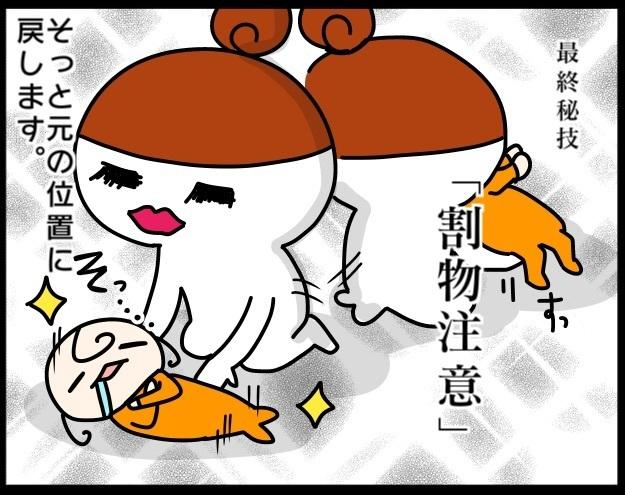 ベッドガードをしてても意味がない!そんなムスメの寝相との戦いで編み出した必殺技の画像9