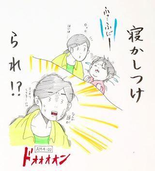 「…フェードアウト。」疲れ気味母ちゃんにこそ、見てほしい!『子育てあるある』10選の画像2