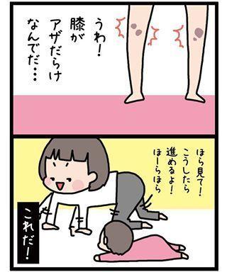 「鼻そうじ…快感♡」親にならなきゃ分からない?!育児あるある10連発!の画像8