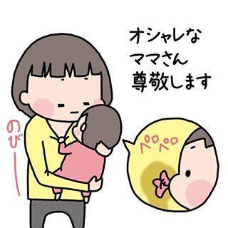 「鼻そうじ…快感♡」親にならなきゃ分からない?!育児あるある10連発!の画像10