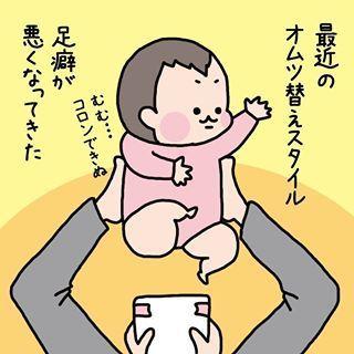 「鼻そうじ…快感♡」親にならなきゃ分からない?!育児あるある10連発!の画像7