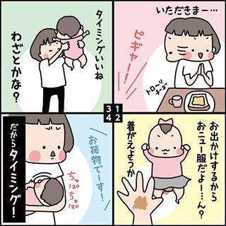「鼻そうじ…快感♡」親にならなきゃ分からない?!育児あるある10連発!の画像9