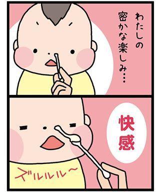 「鼻そうじ…快感♡」親にならなきゃ分からない?!育児あるある10連発!の画像6