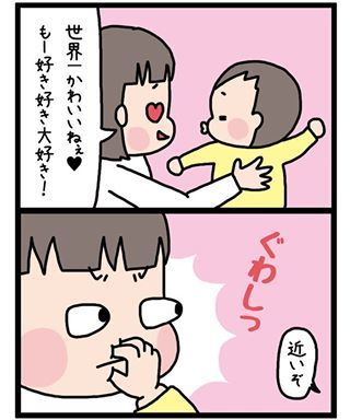 「鼻そうじ…快感♡」親にならなきゃ分からない?!育児あるある10連発!の画像1