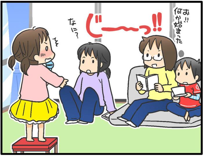 いきなり家族の前でコンサート!?4歳末っ子の「乙女心は複雑」な件(笑)の画像3