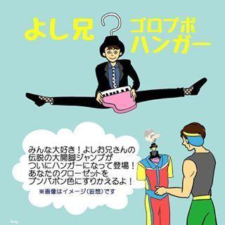 「…これ買いたい!」Eテレ好きさんによる、妄想イラストが大人気だから見てほしい♡の画像2