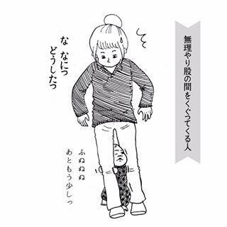 【毎月更新!】コノビーおすすめインスタまとめ11月編!!の画像7