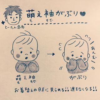 【毎月更新!】コノビーおすすめインスタまとめ11月編!!の画像5