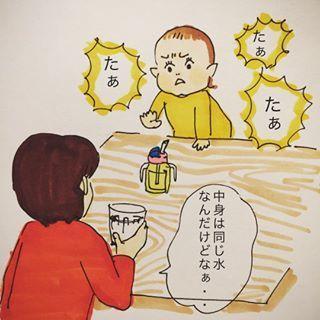 【毎月更新!】コノビーおすすめインスタまとめ11月編!!の画像8